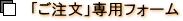 logo-info[top]-5_35.jpg